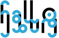 hallo_ijburg_logo_2015